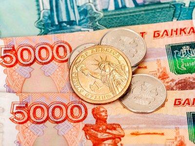 Прогноз курса пары доллар евро. Падение курса EUR/USD еще ...