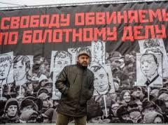 В Госдуму внесён законопроект об амнистии для фигурантов Болотного дела