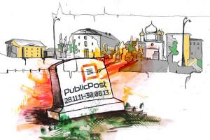 PublicPost, 28.11.2011 — 30.06.2013