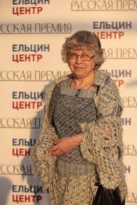 Наталья Горбаневская