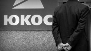 ПРЕДСЕДАТЕЛЬ ВЕРХОВНОГО СУДА РОССИИ ВИДИТ ОСНОВАНИЯ ДЛЯ СМЯГЧЕНИЯ ПРИГОВОРА О ДЕЛУ ЮКОСА