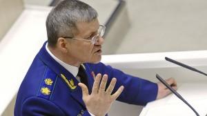 Юрий Чайка впервые выступил с критикой закона об НКО