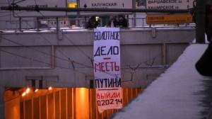 Правозащитники призвали освободить узников Болотной