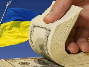 Минфин усомнился в возврате украинского кредита