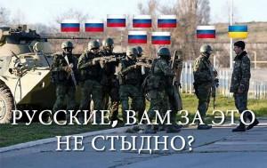Парубий. Путин не отказался от нападения на Украину