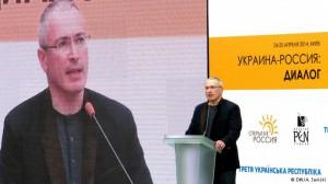 Михаил Ходорковский во время выступления на конгрессе. Украина - Россия, диалог  24 апреля
