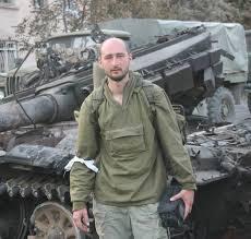Аркадий Бабченко. Страшная война