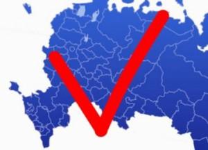 Выборы продемонстрировали углубление раскола российского общества