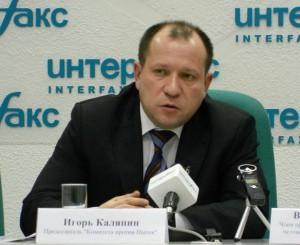Заявленпие Игоря Каляпина в СК РФ и Ген.прокуратуру