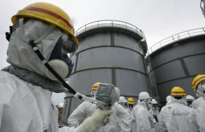 Фукусимская трагедия