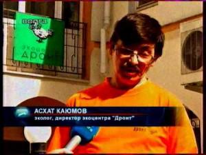 Экоцентр Дронт стал иностранным агентом