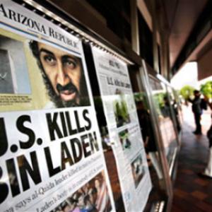 Международный терроризм угроза институту государства