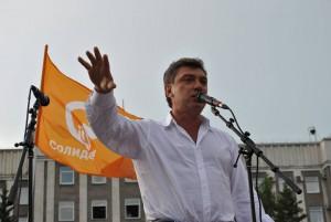 Марш памяти  Бориса Немцова 27 февраля 2016 года