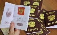 Госдума в последний момент решила поправить норму о лишении гражданства