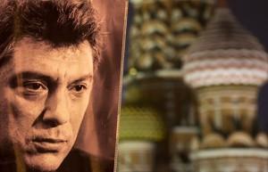 Следственный комитет завершил расследование дела Немцова