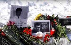 Мемориал Немцова в Нижнем Новгороде