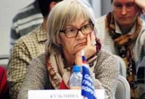lyudmila-kuzmina-golos