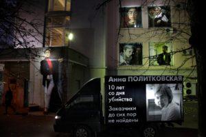 10-let-so-dnya-ubijstva-politkovskoj-zavtra